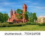 Minsk  Republic Of Belarus  ...