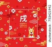 chinese new year greeting card... | Shutterstock .eps vector #753421942