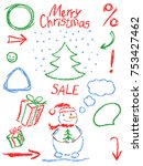 crayon christmas new year sale... | Shutterstock .eps vector #753427462
