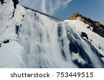 Montmorency Waterfall In Quebe...