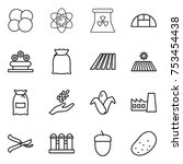 thin line icon set   atom core  ...   Shutterstock .eps vector #753454438