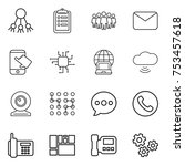 thin line icon set   share ... | Shutterstock .eps vector #753457618