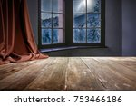 Small photo of Table background with free space for your decoration and window with mountains view and big moon on sky. Christmas background and empty placce for your text.