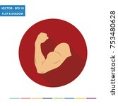 flexing arm   muscle flat icon... | Shutterstock .eps vector #753480628