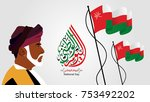 the sultanate of oman happy... | Shutterstock .eps vector #753492202