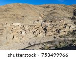 traditional village in the high ... | Shutterstock . vector #753499966