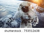 brave astronaut at the... | Shutterstock . vector #753512638