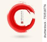 red ink round stroke on white... | Shutterstock .eps vector #753518776