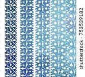 modern abstract winter... | Shutterstock .eps vector #753539182