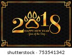 happy new year 2018  greeting... | Shutterstock .eps vector #753541342
