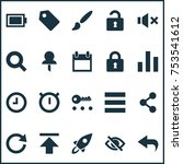 includes icons such as key ...
