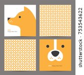Stock vector chinese new year greeting cards set with cute dog head and geometric seamless pattern 753543622