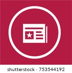news icon  ui design icon vector