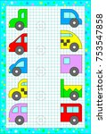 educational page for young... | Shutterstock .eps vector #753547858