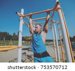 young athlete training and... | Shutterstock . vector #753570712