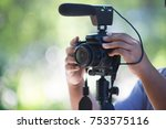 technology and people concept   ... | Shutterstock . vector #753575116