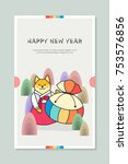 traditional korea new year... | Shutterstock .eps vector #753576856