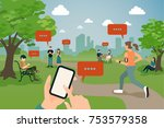 people hanging in the park with ... | Shutterstock .eps vector #753579358