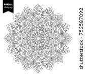 monochrome ethnic mandala... | Shutterstock .eps vector #753587092