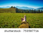 human resting on a summer... | Shutterstock . vector #753587716