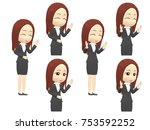 oblique angle woman suits... | Shutterstock . vector #753592252