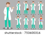 cute cartoon doctor on the gray ... | Shutterstock .eps vector #753600316