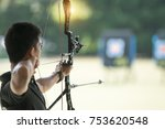 the archery has a goal to win. | Shutterstock . vector #753620548