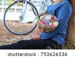 asian girl waiting for... | Shutterstock . vector #753626536