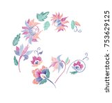 set of floral pattern with... | Shutterstock .eps vector #753629125