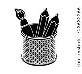 pencil case icon | Shutterstock .eps vector #753632266