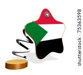 Sudan Flag Spring Banner - stock photo