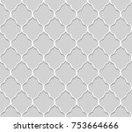 white and gray geometric design ... | Shutterstock .eps vector #753664666