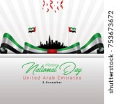 uae independence day. vector... | Shutterstock .eps vector #753673672