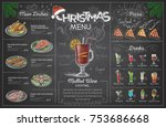 vintage chalk drawing christmas ...   Shutterstock .eps vector #753686668