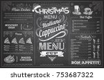 vintage chalk drawing christmas ... | Shutterstock .eps vector #753687322