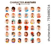 people avatars collection... | Shutterstock .eps vector #753688216