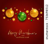 lettering merry christmas and... | Shutterstock . vector #753698512