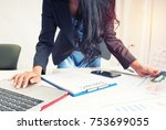 business woman work hard at... | Shutterstock . vector #753699055