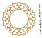 decorative line art frames for... | Shutterstock .eps vector #753701896