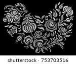 neckline collar embroidery... | Shutterstock .eps vector #753703516