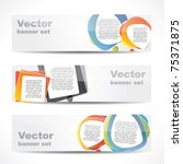 modern website banner set with... | Shutterstock .eps vector #75371875