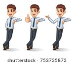 set of businessman in shirt... | Shutterstock .eps vector #753725872