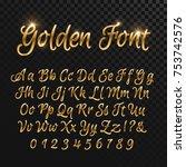 calligraphic golden letters.... | Shutterstock .eps vector #753742576