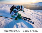 good skiing in the snowy... | Shutterstock . vector #753747136