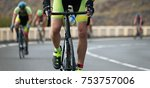 cyclists with racing bikes... | Shutterstock . vector #753757006