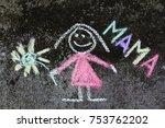chalk drawing on asphalt  cute... | Shutterstock . vector #753762202