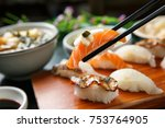sushi on the plate | Shutterstock . vector #753764905