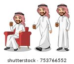 set of businessman saudi arab... | Shutterstock .eps vector #753766552