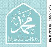 mawlid al nabi. translation ... | Shutterstock .eps vector #753774076