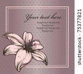 lovely invitation   Shutterstock .eps vector #75377821